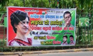 A Poster for Priyanka Gandhi