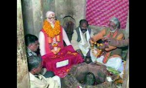 The Narendra Modi Temple